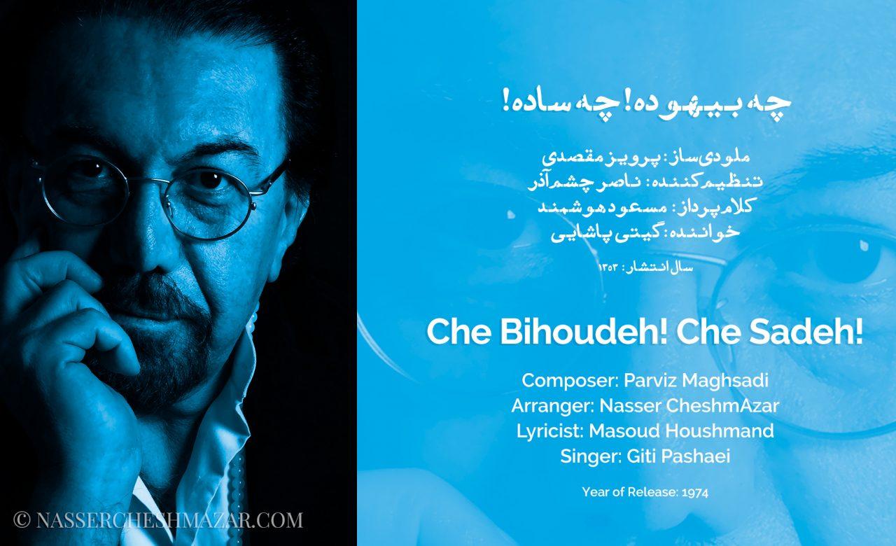 1353-Che-Bihoudeh!-Che-Sadeh!