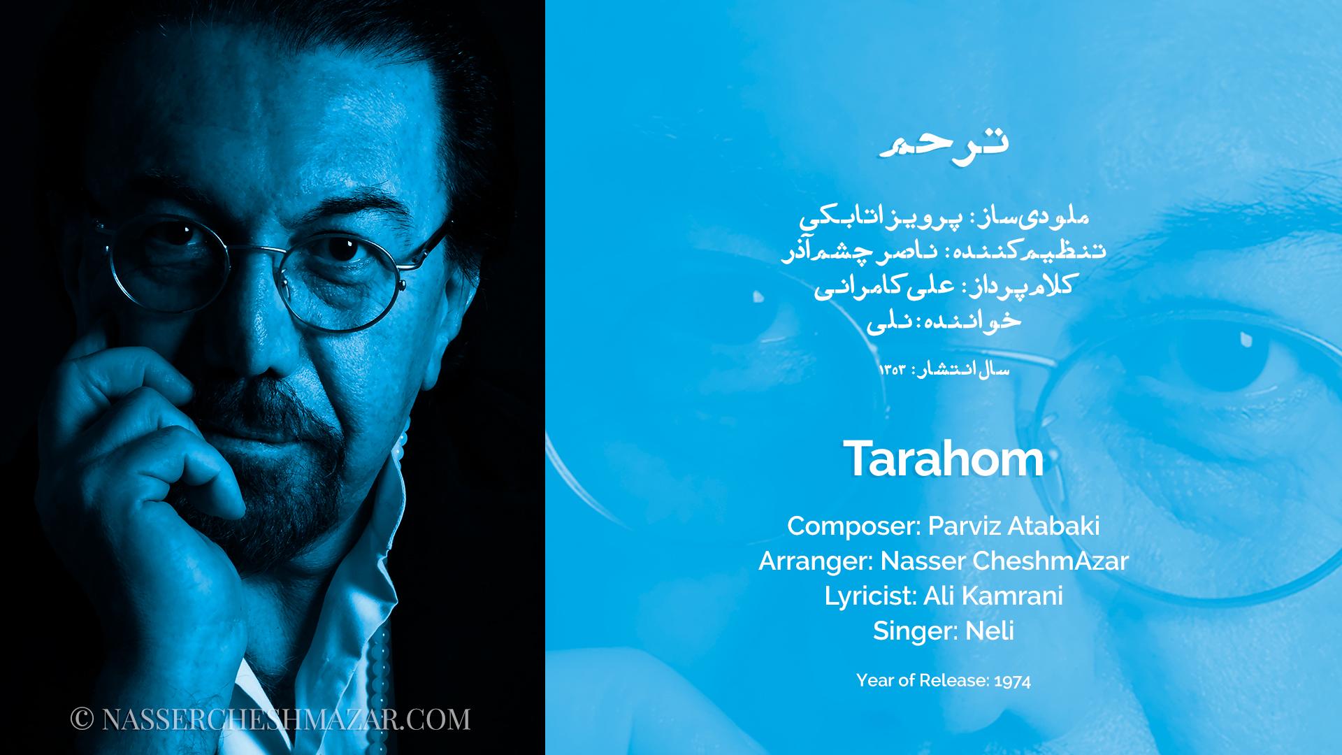 1353-Tarahom