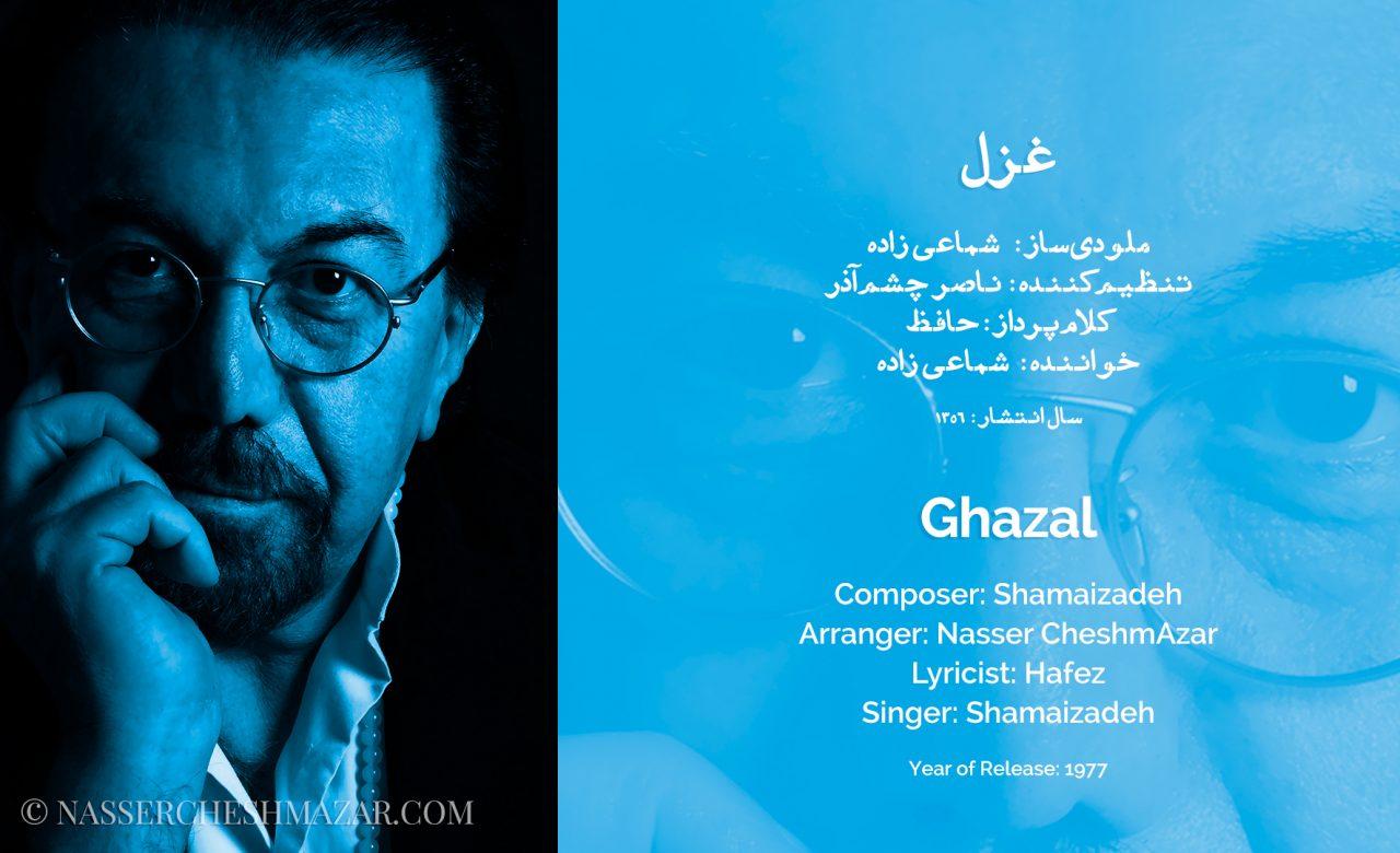 1356-Ghazal
