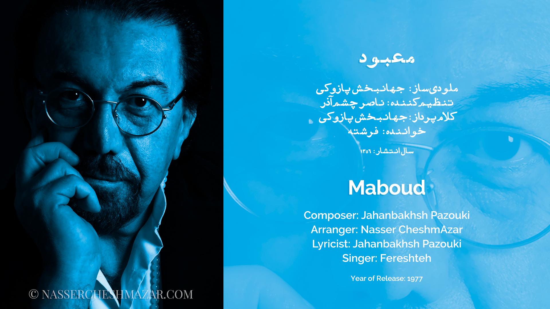 1356-Maboud