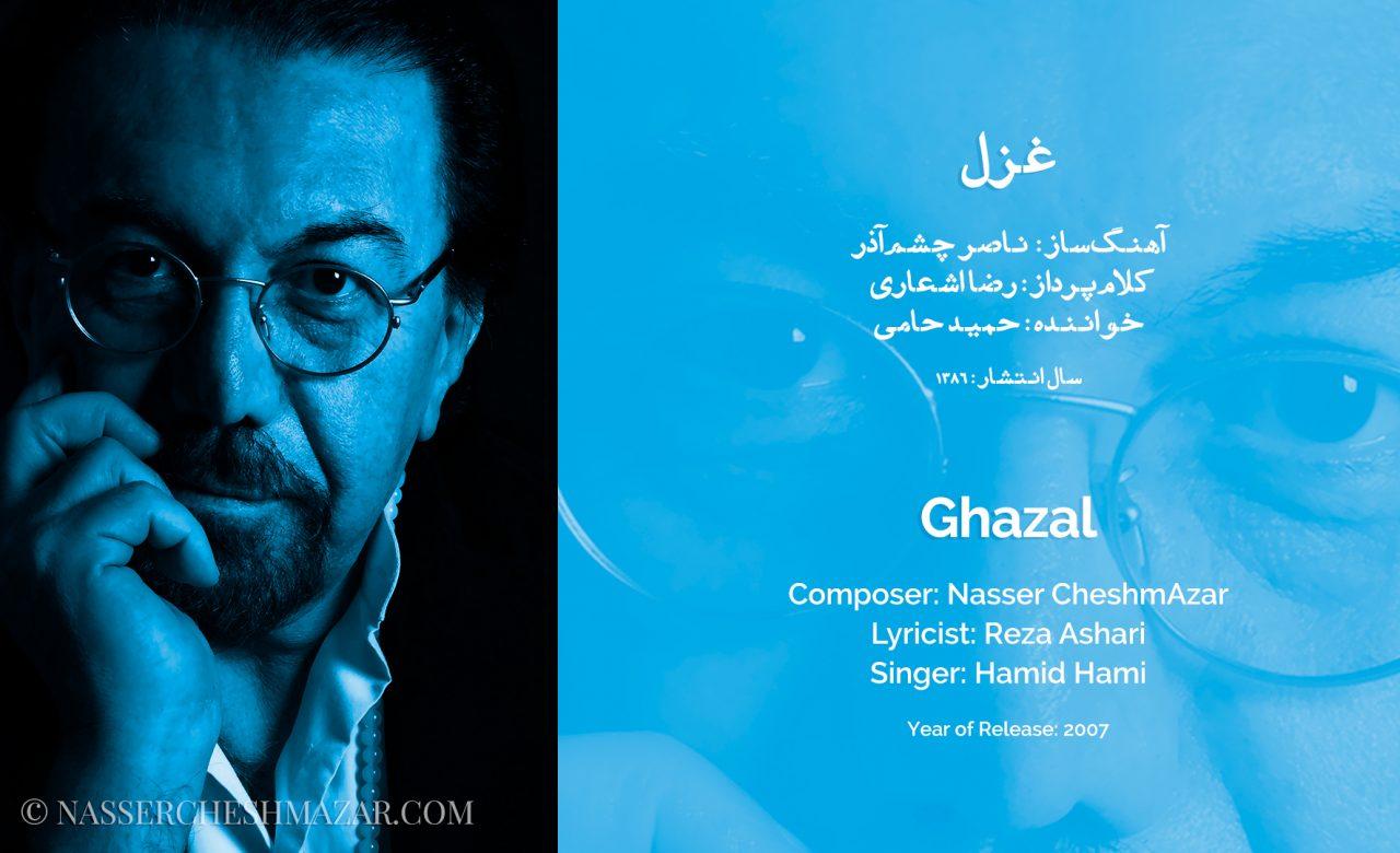 1386-Ghazal