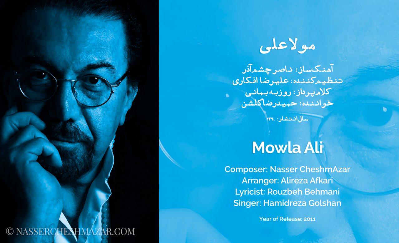 Mola-Ali