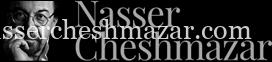 logo-small-en