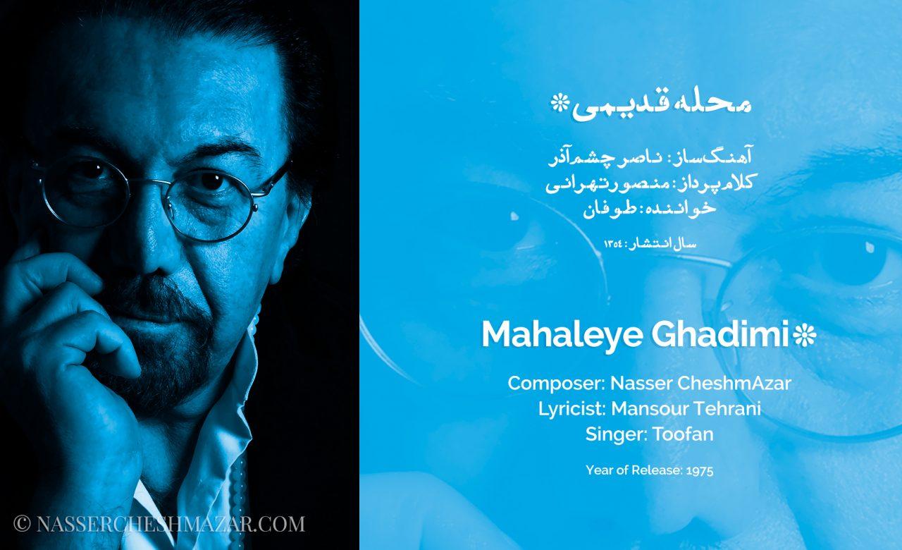 1354-Mahaleye-Ghadimi