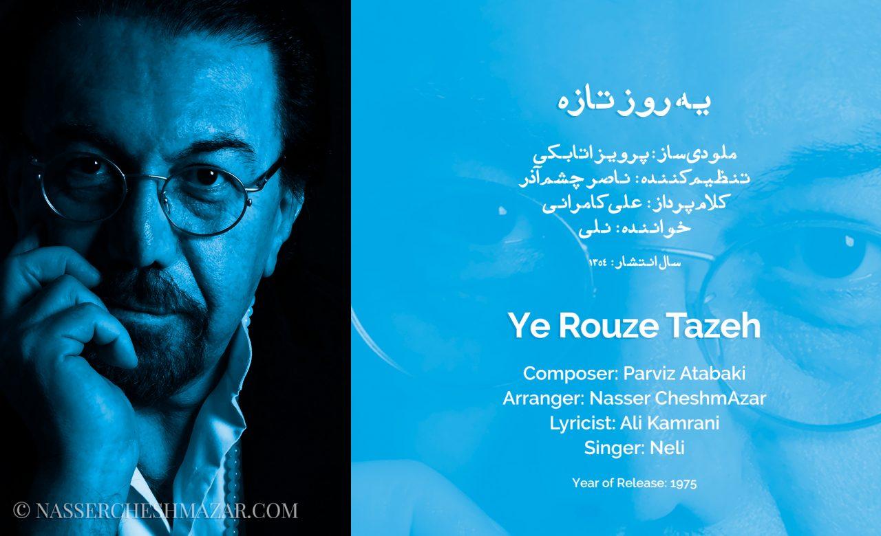 1354-Ye-Rouze-Tazeh