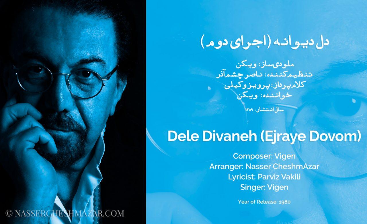 1359-Dele-Divaneh-(Ejraye-Dovom)